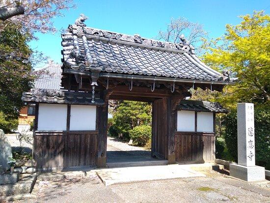 Tokuo-ji Temple