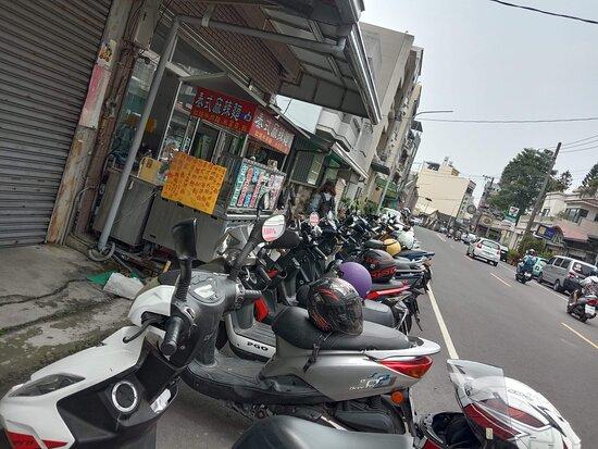 嘉義夭壽好吃的店,泰式麻辣麵店,嘉義市軍輝路25號