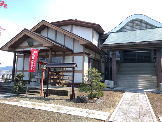 Jikigyo-ji Temple