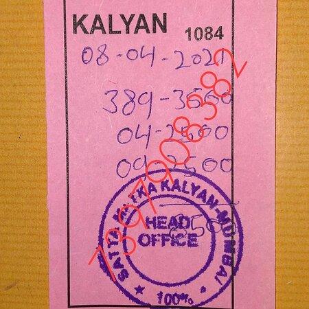 Índia: Kalyan Jodi chart,Satta Matta Matka 143,Tara Matka,Final ank,Kalyan panel chart,Satta batta,Golden Matka,3 matka 143,Kalyan chart,Matka 786 Guessing,Sattaking143 guessing,Matka boss,Matka 420,India Matka,Satta Matta Matka,Kalyan Guessing pakka,Kalyan Jodi,Kalyan fix ank open,Kalyan fix jodi free,Kalyan chart,Kalyan fix open ,Fix fix fix open Kalyan,Kalyan ki fix Jodi,Matka 420,Matka Guessing,Matka Jodi Fix,Fix Satta Matta Matka,Fix fix fix open,Final ank,Satta batta,Satta Matta Matka India Matka