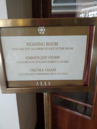 """Библиотека.Вход .Табличка """" с детьми нельзя"""". Персонал отеля не следит , в библиотеке полно детей."""
