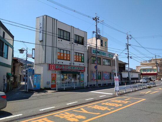 Hashimoto Tourist Information Center
