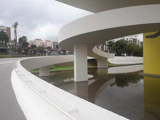 Official Ticket: Oscar Niemeyer Museum - Curitiba: Saguão de entrada