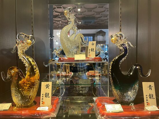Kurokabe Glass Shop