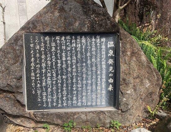 Rokuro No Yuzo