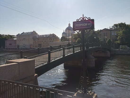 ‪Krasnoarmeiskiy Bridge‬
