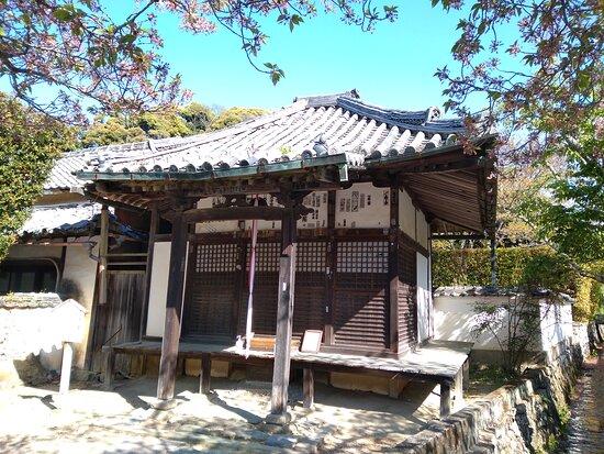 Kokawadera Temple Taishido