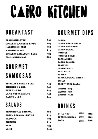 Our menu, inviting you to come and eat like an Egyptian!