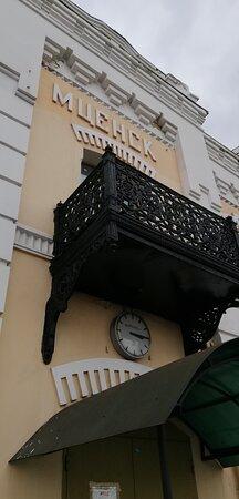 Mtsensk, Russia: Вокзал