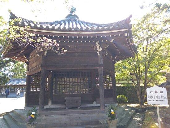 Kokawadera Temple Rokkakudo