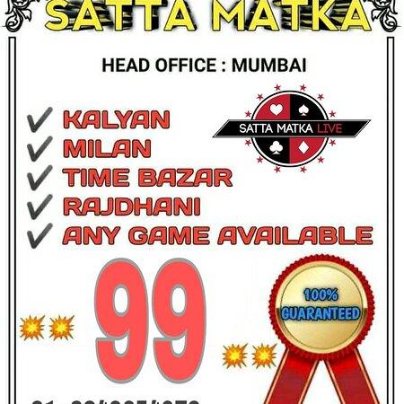 آسيا: Dpboss  ,Satta matka Kalyan matka,9348654072,fast result