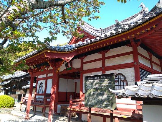 Kokawadera Temple Ogunado