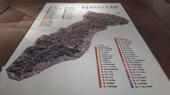 遺跡マップ