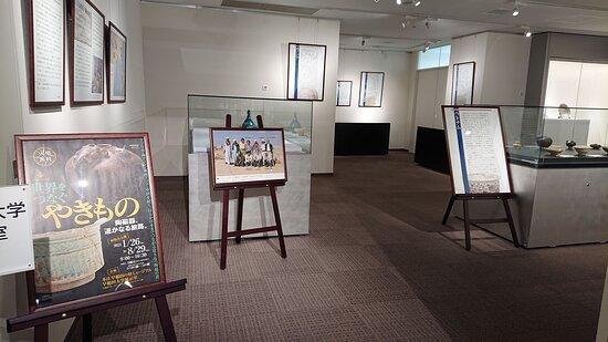 早稲田大学展示室