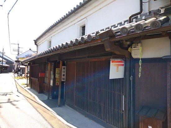 Ichiguchi Pharmacy