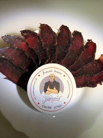 Chisinau, Moldova: Лучшее вяленое мясо от Tverdohlebov.tm