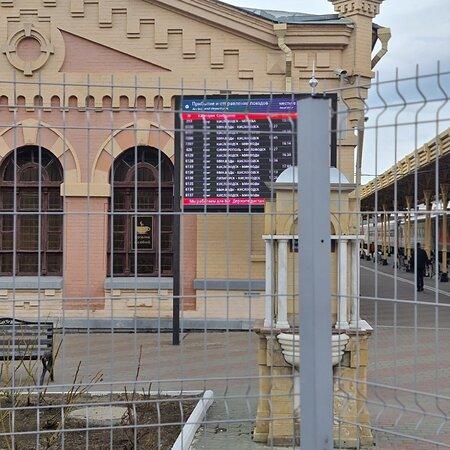 Kislovodsk Railway Station