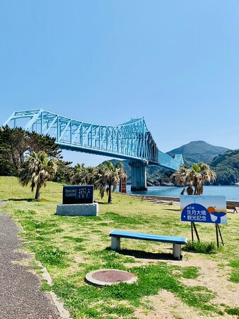 Ikitsuki-shima, Japan: 生月島
