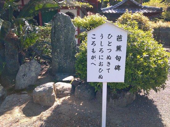 Basho Kuhi
