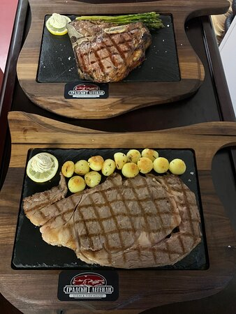 Urban Legends - Steak & Fish House