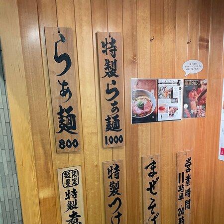 大山鶏のスープと甘みのある麺