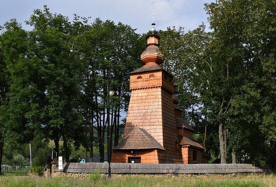 Muszyna, Poland: Cerkiew
