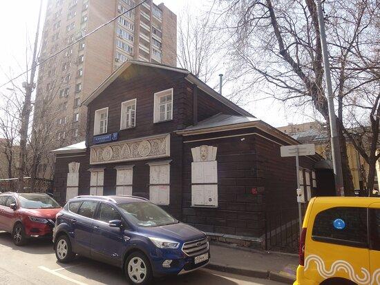 House №5  on Maly Vlasyevskiy Lane