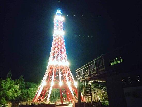 Baleng Tower