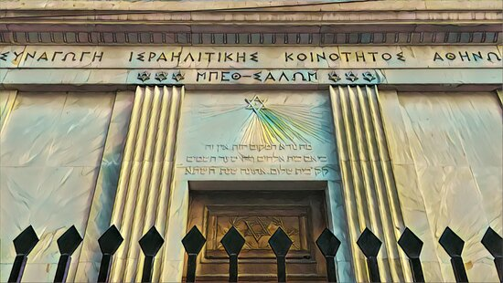Discover Awesome Street Art Small-Group Tour in Athens: Beit Shalom Synagogue on Melidoni Street
