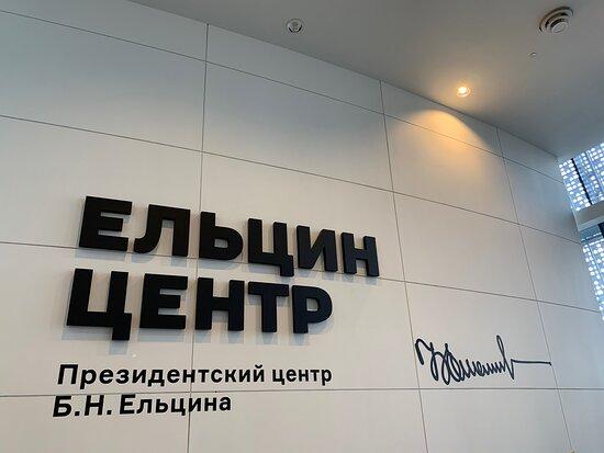 B. Yeltsin's Ural Center