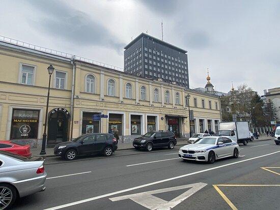 Revenue House of P. D. Akhlestyshev