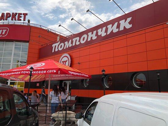 Moscow Oblast照片