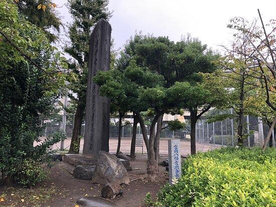 The Site of Tomioka Hachimangu Betto Eitai-ji Temple