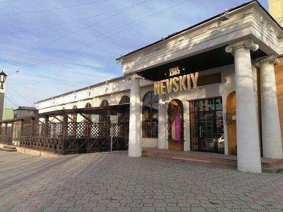 Angarsk, Russia: Ресторан NEVSKIY - старейший ресторан Ангарска, работает с 1986 года.