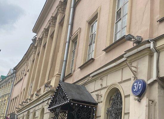 Tolstoy-Meshchersky Manor