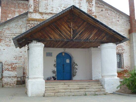 Kazanskoi Ikony Bozhiyey Matery Church