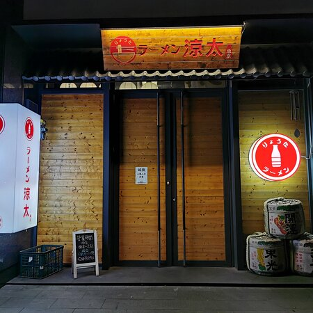 This ramen restaurant is full of Japanese ambiance, making customers feel like eating in Japan.