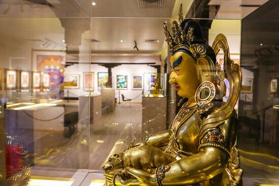 Museum of Nepali Art