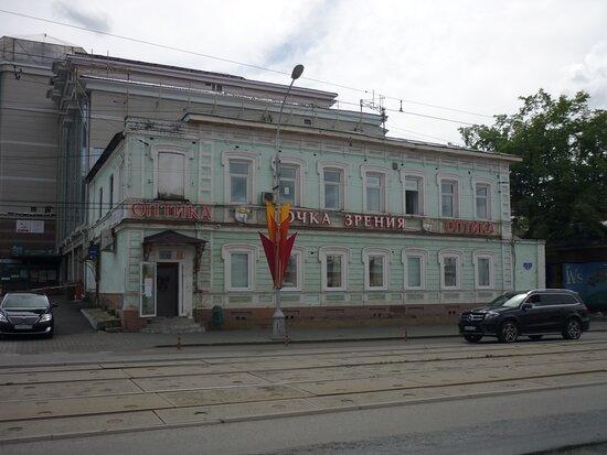 Residential house D.S. Stepanov