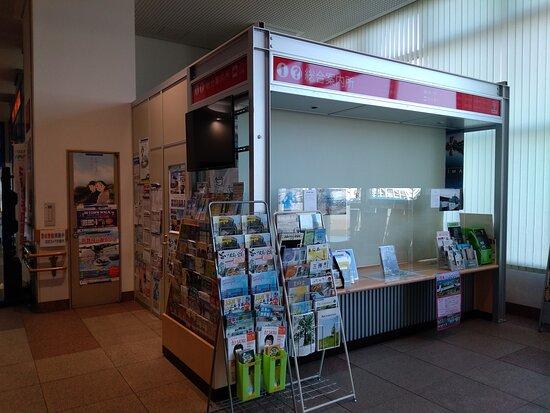 Hiroshima Port Information Center