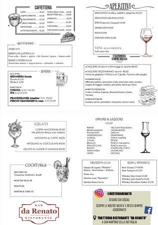 SERVIZIO BAR aperitivi - pausa caffè - stuzzichini - panini - gelati - amari - cocktail Dalle 9.30 alle 15.30 Dalle 17.30 alle 22
