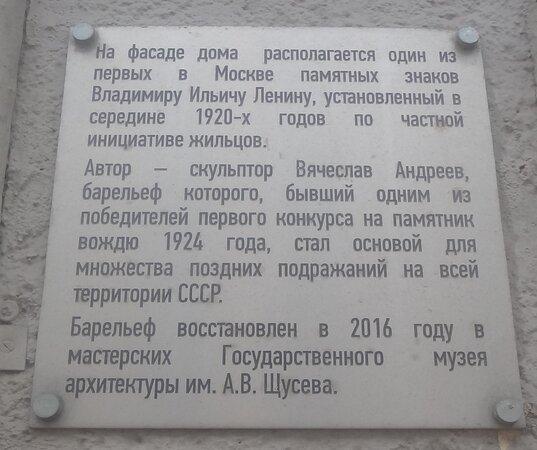 House of Gurevich - Demina