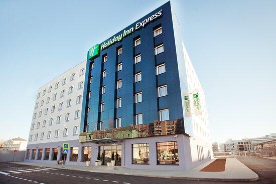 Отель Holiday Inn Express Voronezh - Kirova