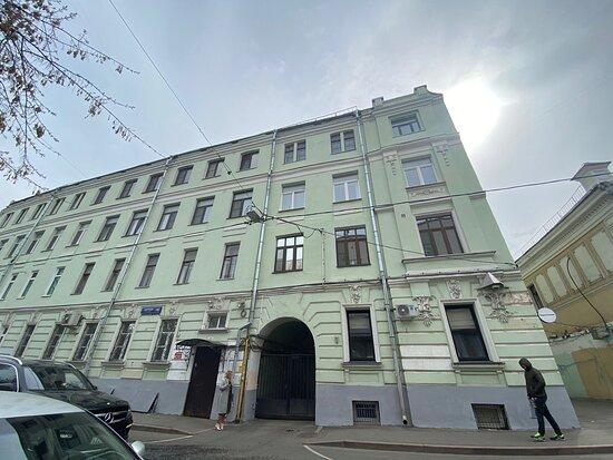 Yeliseyevs  Brothers House