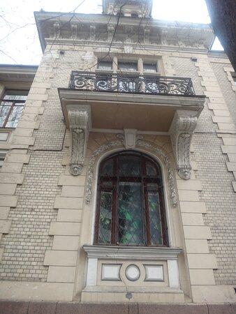 Балкон Особняка Высоцких