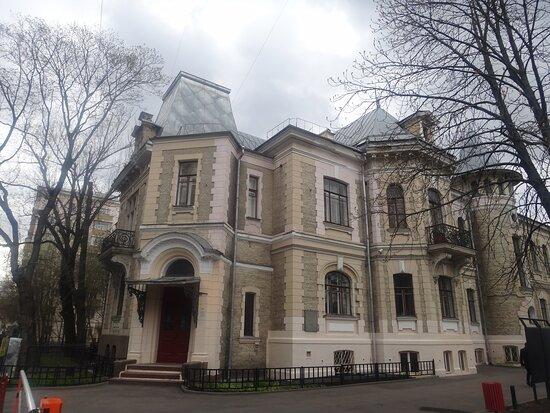 Osobnyak Vysotskikh