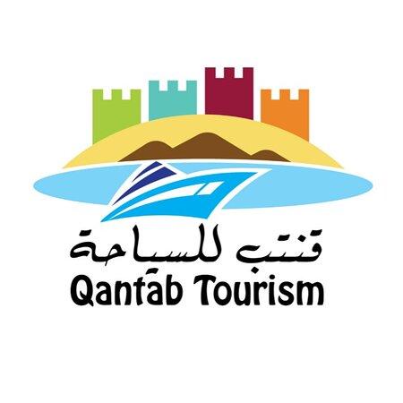 Qantab Tourism