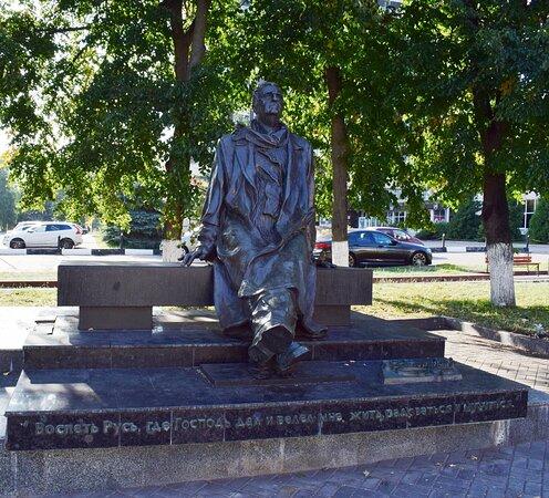 Pamyatnik G.V. Sviridovu