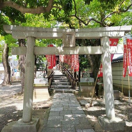 Shusse Inari Myojin