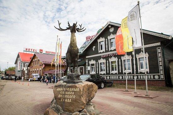 Deer-symbol of Rostov the Great